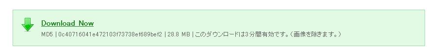 b0232447_211996.jpg