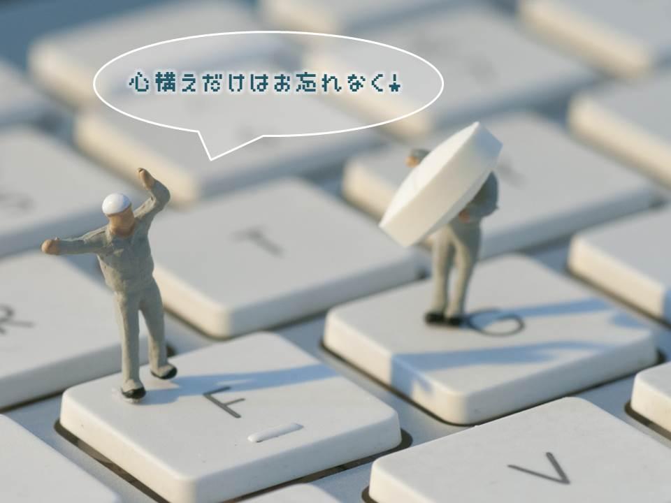 b0293560_910266.jpg