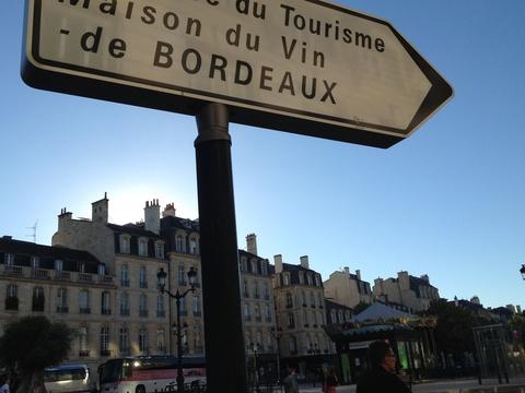 Bordeaux 2013.9.3._f0171785_12453186.jpg