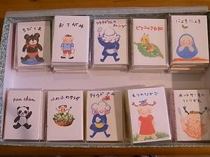 小さなちいさなもの展、茂呂裕子さんの作品紹介_d0322493_21155660.jpg