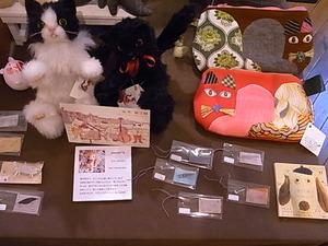 猫展参加作家作品、pisces*bさんの紹介_d0322493_21164520.jpg