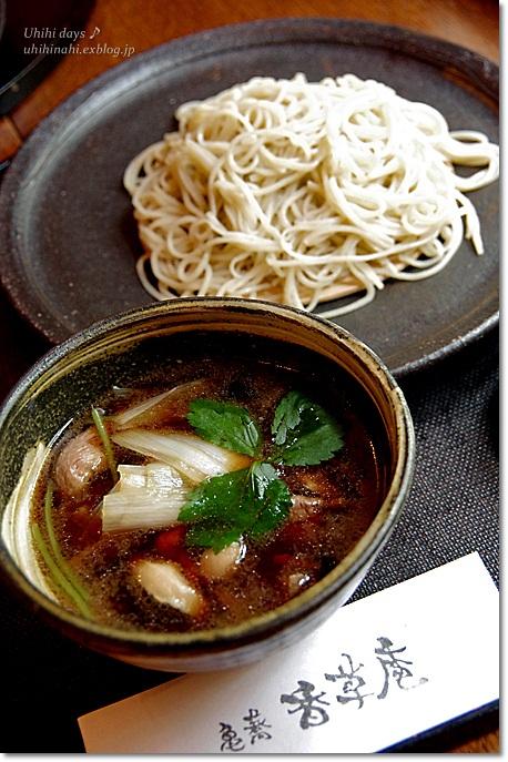 お気に入りのお蕎麦やさん 香草庵 _f0179404_6493822.jpg