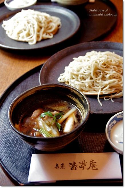 お気に入りのお蕎麦やさん 香草庵 _f0179404_6521356.jpg