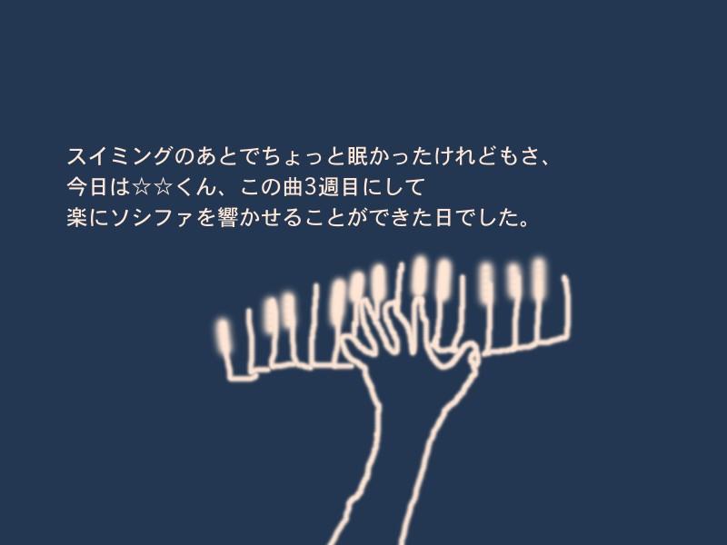 f0024708_151170.jpg