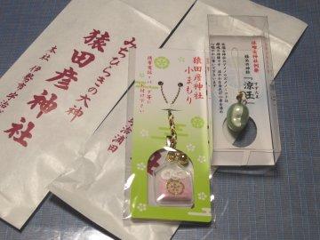 伊勢のおみやげ_a0150910_1864821.jpg