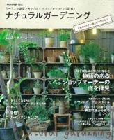 雑誌掲載のお知らせ_c0114811_2001585.jpg
