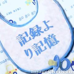 b0061413_2124381.jpg