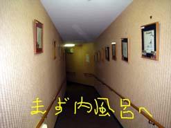 e0069615_2318596.jpg