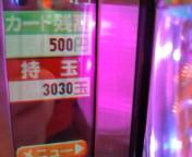 b0020017_16102780.jpg