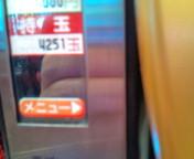 b0020017_1649465.jpg