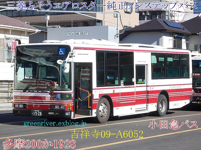 小田急バス A6052_e0004218_21153280.jpg