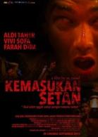 9月に公開されるインドネシアの映画7本_a0054926_149113.png