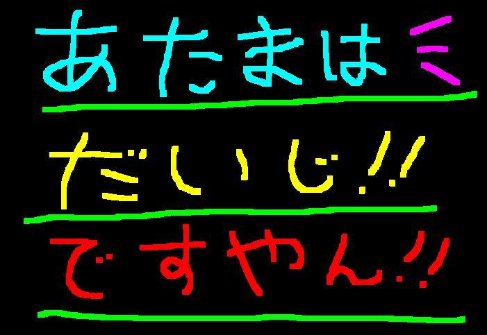f0056935_19353657.jpg