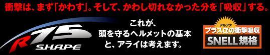 f0056935_19564972.jpg