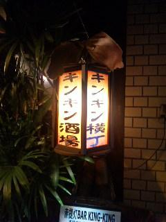 blog:風の唄_a0103940_21324986.jpg