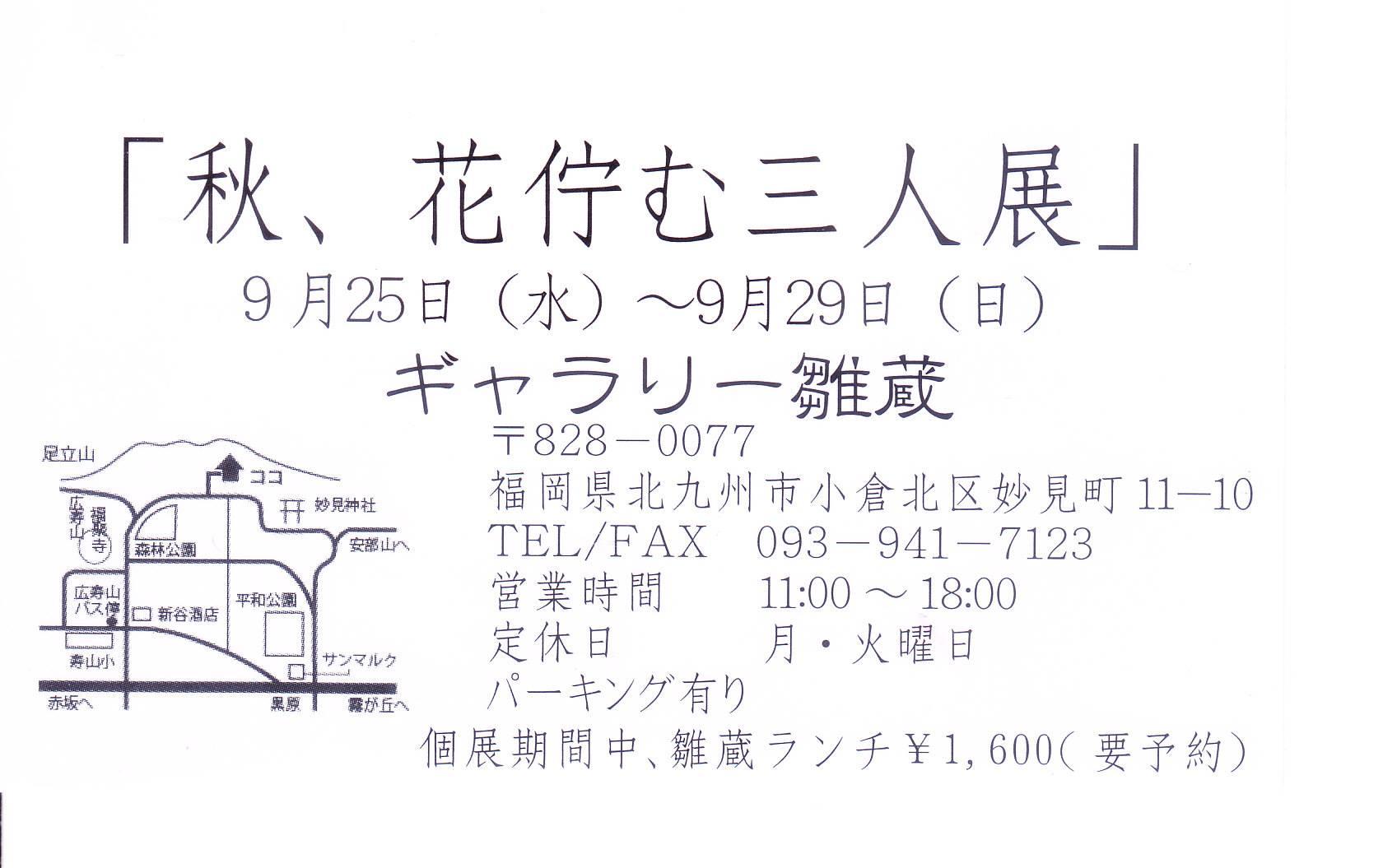 d0135342_10371972.jpg