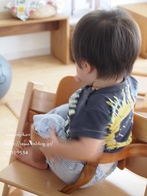 1歳3ヶ月の息子のこと_e0214646_1702143.jpg