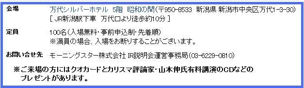f0073848_2061163.jpg