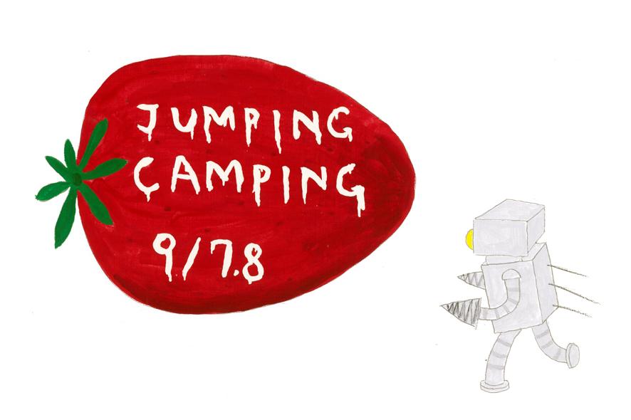 『 JUMPING CAMPING 7 』_d0151851_17171797.jpg