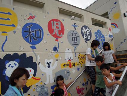 壁画を描こう!「3びきのかめ・1まんねんのぼうけん!」⑬_f0247351_941939.jpg