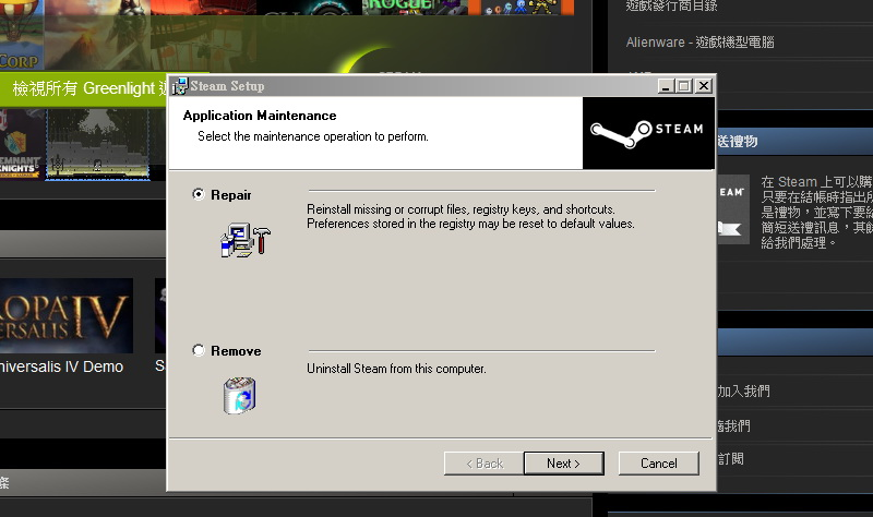 遇到steam一直無法啟動遊戲情形時......之一_e0040579_947084.jpg