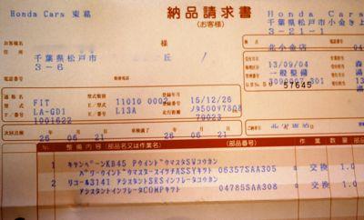 b0097482_031056.jpg