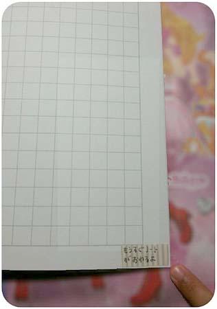 子どものノートを買い忘れないために_c0293787_10471193.jpg