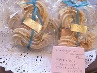 cototokoお菓子販売会_d0322493_12162423.jpg