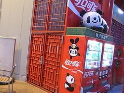 街でみかけたパンダ 本日はcototokoお菓子販売会_d0322493_1315831.jpg