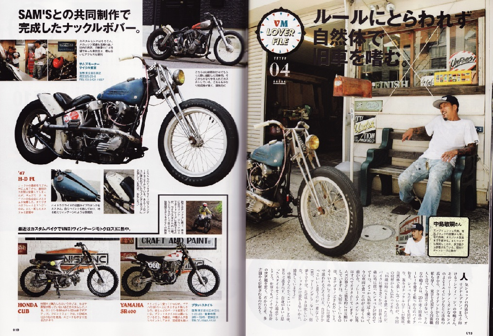 別冊Lightning Vol.133 Vintage Motorcycles_d0101000_16185990.jpg