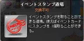 c0084904_16261910.jpg