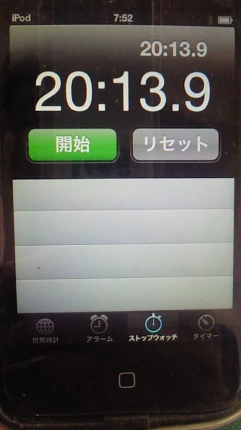 d0149105_7594331.jpg