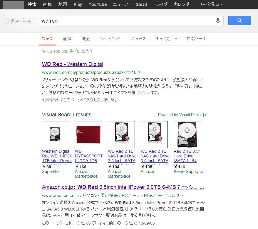 Chrome のアドオン Translate selection はアドウェアになりました_e0051410_1364623.png