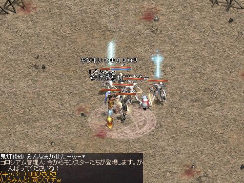 b0056117_720862.jpg
