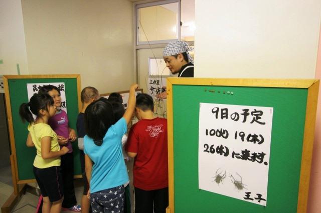 おとどけアート 9月3日(火) 北陽小学校×佐藤隆之_a0062127_1611342.jpg