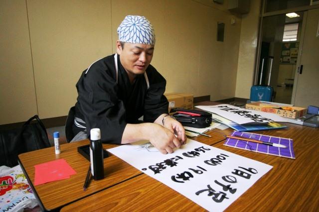 おとどけアート 9月3日(火) 北陽小学校×佐藤隆之_a0062127_1671058.jpg