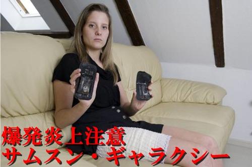 d0010128_2113935.jpg