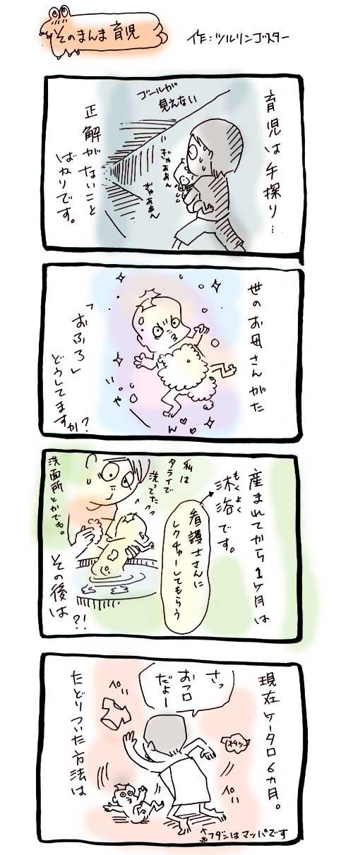 b0297229_2018883.jpg