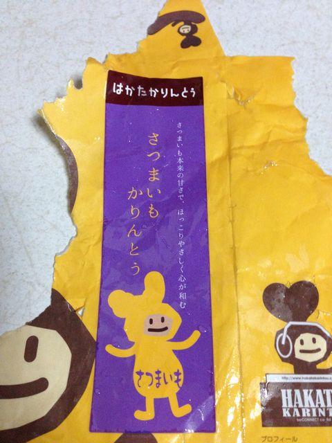 b0127531_170696.jpg