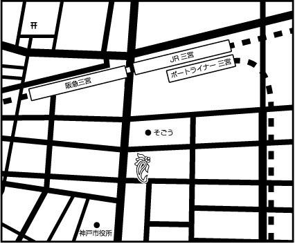 9月5日 ○○と秋の空_e0295731_1457942.jpg