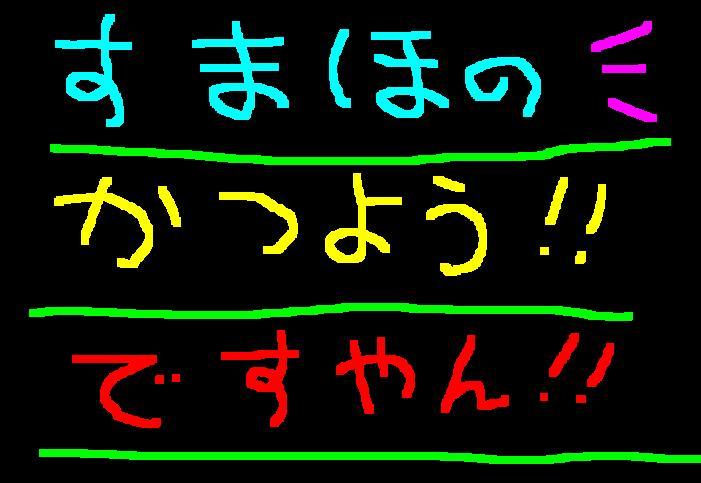 f0056935_95519100.jpg