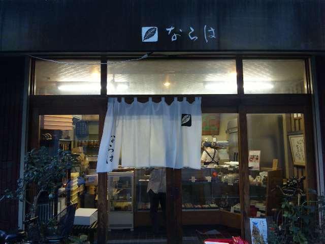 blog:和菓子の魅力_a0103940_13261351.jpg