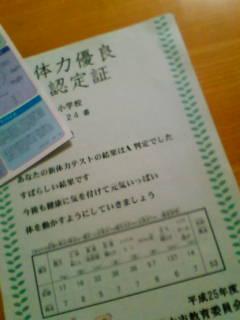 f0146140_2257321.jpg