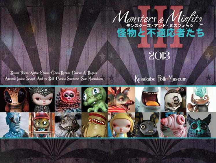 Monsters & Misfits III、展覧会図録、ギリギリ入稿_a0077842_2511216.jpg