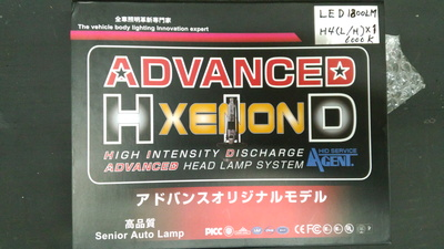 LEAD125にLEDヘッドライト!_e0114857_8433581.jpg