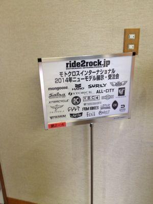 名古屋出張2_d0197762_18472522.jpg