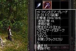 b0048563_3344152.jpg