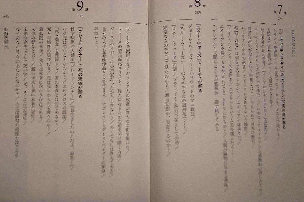 f0134963_201446.jpg