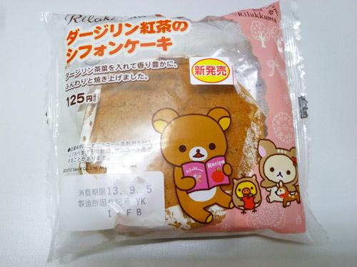 ダージリン紅茶のシフォンケーキ@ローソン_c0152767_21513779.jpg