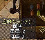 b0022669_1434091.jpg